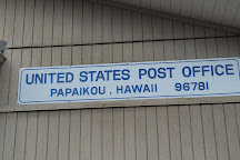 Hawaii Plantation Museum, Papaikou, United States