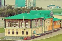 Nagorny Park, Barnaul, Russia