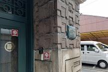 Nintendo Original Building, Kyoto, Japan