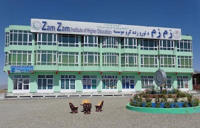 Zam Zam University