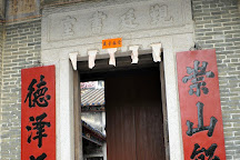 Kun Ting Study Hall, Hong Kong, China