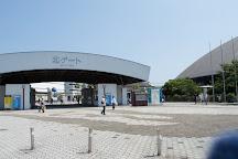 Port Messe Nagoya, Nagoya, Japan