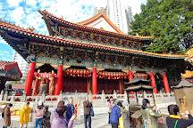 Wong Tai Sin Temple, Jinhua, China