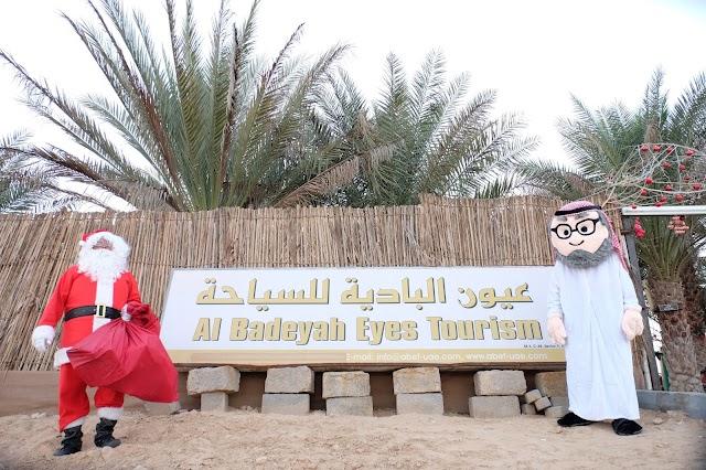 Al Badeyah Eyes Desert Safari Camp