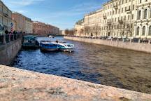 Mariinskiy Palace (Mariinskiy Dvorets), St. Petersburg, Russia