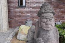 Saga Prefectural Nagoya Castle Museum, Karatsu, Japan