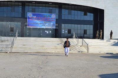 دانشگاه تخنیکی انحنیری غزنی