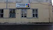 Бизнес-Контакт, промышленная типография, улица Космонавта Леонова на фото Калининграда