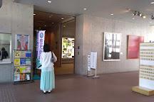 Folk Museum of Kawanishi, Kawanishi, Japan