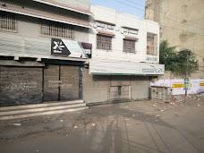 Khushhali Bank Limited karachi