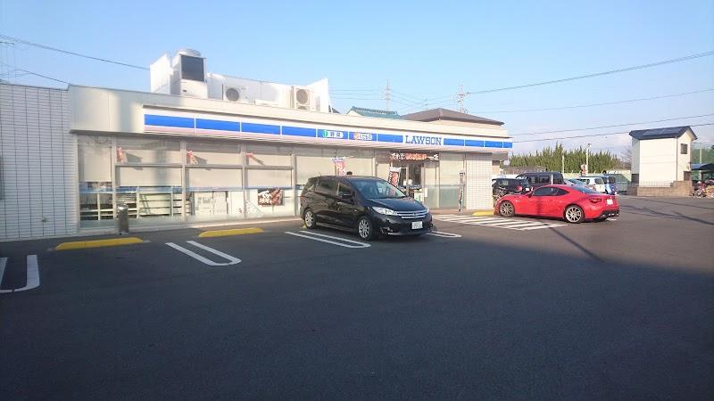 ローソン 中村本陣通五丁目店