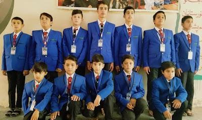 Ikram Private High School