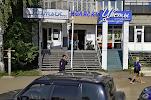 Катык, улица Адоратского на фото Казани