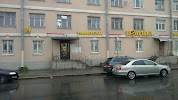 Полушка, Киевская улица на фото Санкт-Петербурга