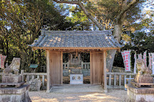 Hongu Shrine, Tokoname, Japan