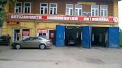Автомойка, Шиномонтаж, Автозапчасти, Коммунальная улица, дом 68 на фото Тамбова