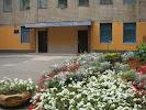 Дошкольное Учебное Учреждение (Ясли-сад) №50