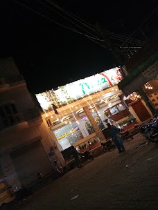 Pizza And Grill chiniot