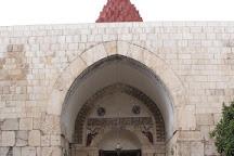 Bimaristan an-Nuri, Damascus, Syria