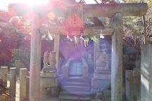 Ushitora Shrine, Onomichi, Japan