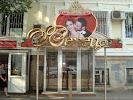 ВЕНЕЦ, салон свадебного проката, улица Гоголя на фото Краснодара