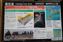 Michi-no-Eki Kushimoto Hashiguiiwa, Kushimoto-cho, Japan