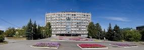 Администрация города Орска на фото Орска