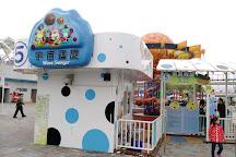 Taipei Children's Amusement Park, Shilin, Taiwan