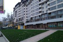 Park after Heydar Aliyev, Kiev, Ukraine