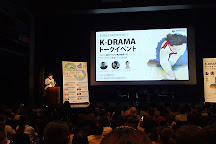 Knowledge Theater, Osaka, Japan