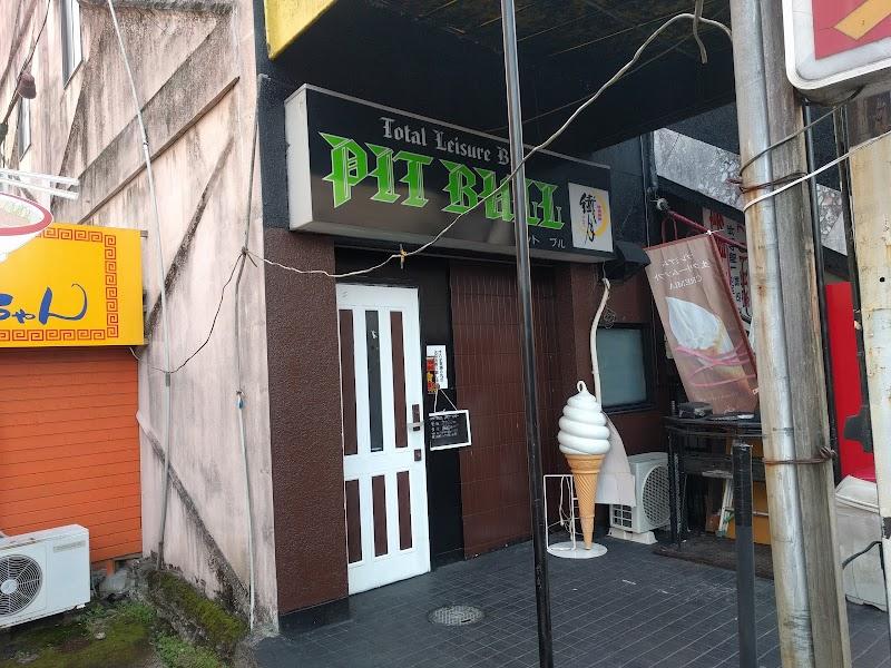 ピットブルー(PITBULL)