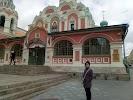 Общежитие Московского Государственного Областного Университета, улица Веры Волошиной, дом 46 на фото Мытищ