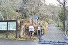 Goshogatani Kogoishi Stone Fort