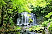 Tatsuzawa Fudo Falls, Inawashiro-machi, Japan