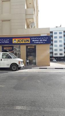 Jotun Multicolor Centre- Abdulla Al Merwi Trdg Co.L.L.C