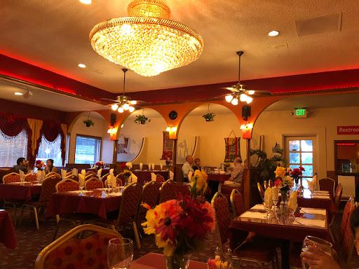 Little Nepal: Indian Restaurant & Bar