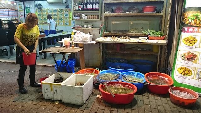 Temple Street Spicy Crabs