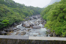 Sempiro Falls, Yakushima-cho, Japan