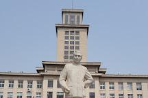 Nankai University, Tianjin, China