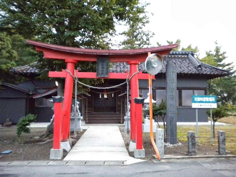 豊饒稲荷神社