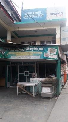 Sarhad Hotel Naran
