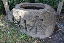 Doi Shrine, Amagasaki, Japan