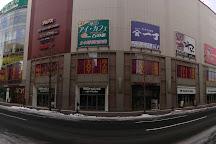 Norbesa, Sapporo, Japan