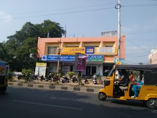 State Bank of India – Waddepally Branch warangal