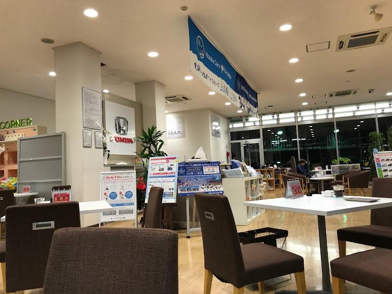 Honda Cars 横浜 都筑中央店
