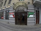 Карьера-Форум, агентство по подбору и обучению персонала, улица Адмирала Фокина на фото Владивостока