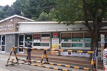 Tapsa Temple, Jinan-gun, South Korea