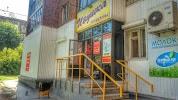 ИВУШКА, гастроном, улица Бориса Богаткова на фото Новосибирска