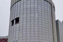 Kagoshima Municipal Science Hall, Kagoshima, Japan