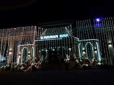 Kirana Bar Restaurant کرانہ بار ریسٹورینٹ sargodha